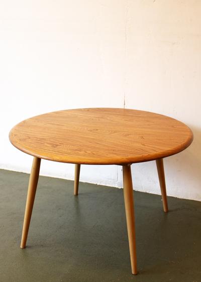 ercol round coffee table transista